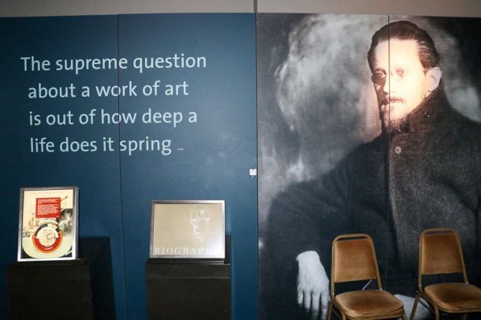 James Joyce quote at literary centre
